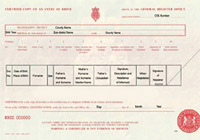 Information on birth and baptism records in the uk sample of a birth certificate yelopaper Choice Image
